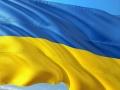 ukrajina_vlajka