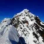 Rakousko, Grossglockner – Příjemná ledovcová túra na rakouskou nejvyšší horu